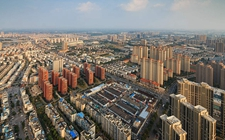 安徽出台促经济高质量发展意见 实行房地产用地差别调控