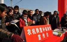 江西吉安确定三年农机购置补贴政策惠及购机农户