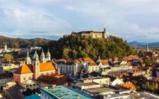值得借鉴!斯洛文尼亚农村推行先进的垃圾管理和处理经验