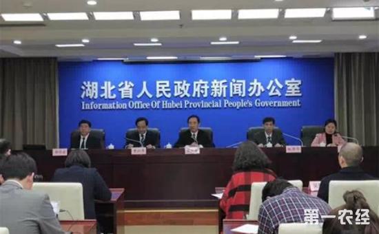湖北即将召开第二届中国(潜江)国际龙虾·虾稻产业博览会