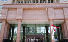 国家市场监管总局昨日在京挂牌 并入综合监管体制中