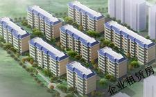 <b>北京首批企业自持租赁房入市 可贷款月租最低约1.5万元</b>