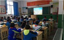 互联网+教育:平衡教育资源 偏远地区也有名师授课