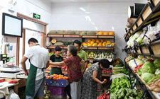 北京发布18个申报商务发展项目 蔬菜零售网点可获可观补助