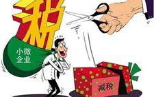 "<b>贵阳花溪""税收红包""促增收 优惠政策加快产业经济发展</b>"