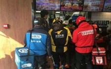 河南禹州:通过美团等外卖平台进行食品安全宣传