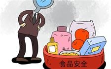 """辽宁大连:设立食品安全""""吹哨人""""制度 让企业员工参与到安全监督中来"""