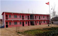 国务院部署:加强乡村小规模学校和寄宿制学校建设