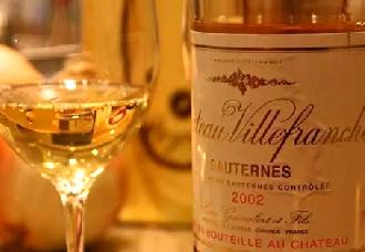 法国葡萄酒怎么买?200元内就能买到的法国葡萄酒