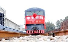 """云天化产品在越南市场备受欢迎 中亚班列成为中越两国路企地""""三赢""""载体"""