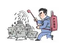 辽宁省开展农资打假行动 2017年共立案侦办60起
