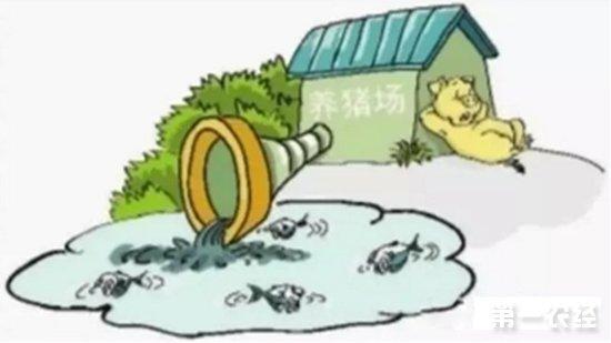 """长沙福临镇向畜禽污染""""宣战"""" """"特攻组""""开展养殖污染整治行动"""