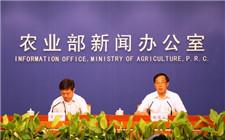 农业农村部新闻发布会:一季度农产品市场总体稳定