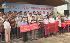 """海南成立""""隆平文化驿站"""" 旨在展开公益性农业科普活动"""
