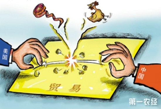 中美贸易摩擦不影响中国经济稳中向好发展