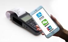 7月1号银联新规:银行关闭支付宝微信等第三方代扣