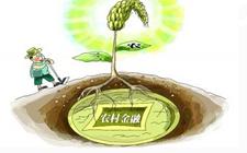 """希望金融:助力农民进阶""""绿领"""",激活乡村振兴"""