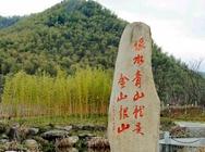 浙江湖州:绿水青山变成金山银山美好乡村自然来