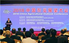 农业农村部:2018年我国黄豆种植面积将增加
