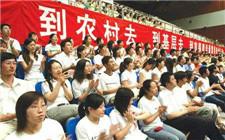 """人社部:今年将招募2.6万毕业生加入""""三支一扶""""工作"""