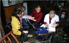 甘肃省为贫困人口提供免费医疗上门服务