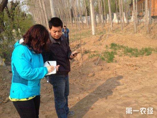 黑龙江展开第三次土地调查 将建立相关数据库