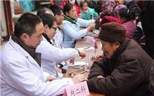 广东贫困户大病报销可达八成 需满足这些条件