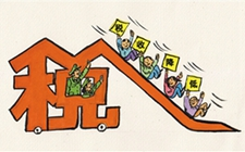 """中央持续推进""""减税""""模式 制造业频收政策""""大礼包"""""""