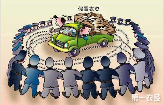 """江西新余:农资市场也要编织""""防护网"""""""