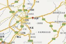辽宁抚顺新抚区发生2.9级地震(矿震) 无伤亡报告