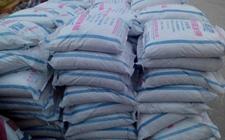 国内硫酸钾需求不旺 尿素价格上涨战线要拉长
