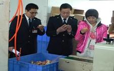 云南:出台小作坊食品生产规范 建立食品安全追溯体系