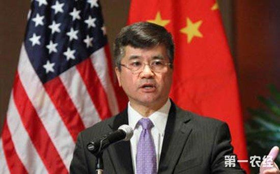 美前驻华大使骆家辉说中美:贸易战没有赢家