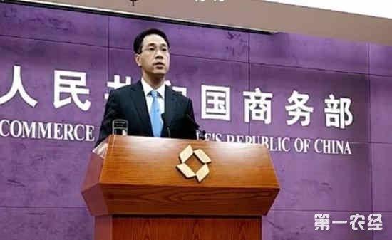 中方将赴美进行经贸磋商 高峰:不希望但也不怕打贸易战