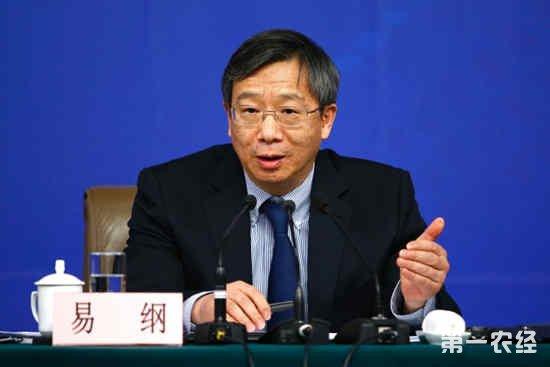 中日两国央行行长会见 就双边合作与本币互换达成共识
