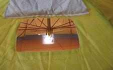 <b>养鸡设备:电热育雏保温伞</b>