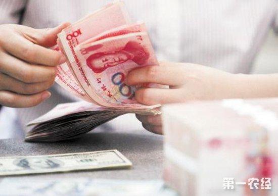 上海六大举措进一步扩大金融业对外开放