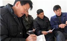 """河南洛宁""""两委""""干部任前开展廉政教育"""