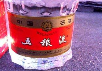 湖北:警方破获假冒五粮液注册商标案件 涉案金额达1300多万元