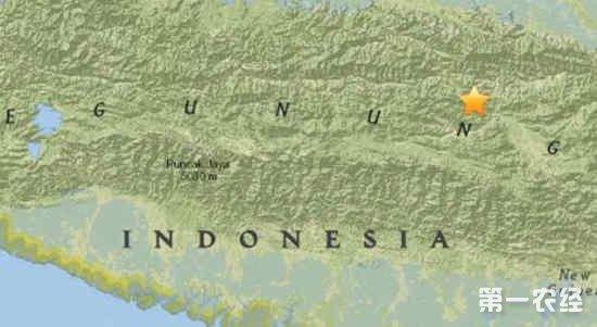 今日上午印度尼西亚发生5.4级地震 暂无伤亡报告