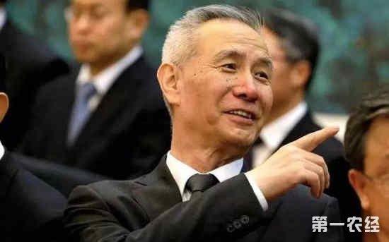刘鹤率团抵达美国华盛顿 继续进行中美经济对话