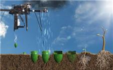<b>湖南使用无人机在难种植地区实施精确播种</b>