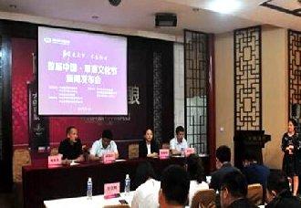 第一届邢酒文化节将于5月21日开幕 传承弘扬邢酒文化