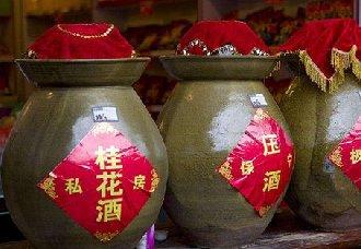 桂花酒是怎么酿造的?桂花酒的保存方法