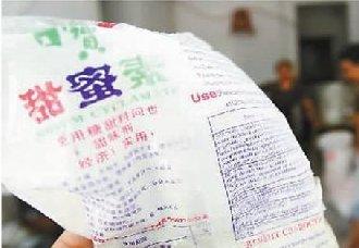 江苏扬州:白酒太甜 药监局在一酒坊检出甜蜜素