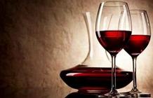智利葡萄酒多少钱?智利葡萄酒价格贵吗?
