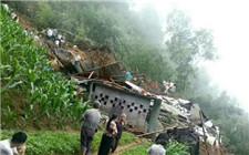 受大雨影响重庆八角村发生百米滑坡 已造成5人死亡