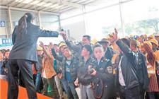 切实保障农民工合法利益 云南展开专项行动规范企业招工
