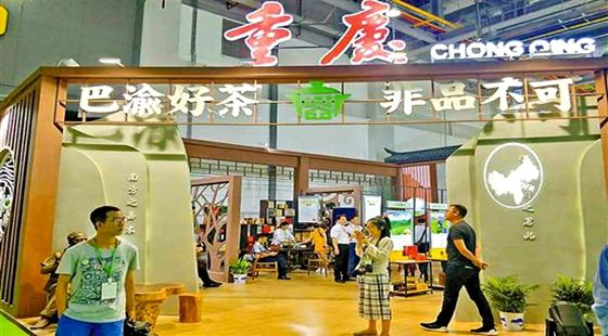 重庆:重庆名茶受到茶叶采购商以及普通消费者的追捧