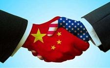 中美贸易停战?谁输谁赢?